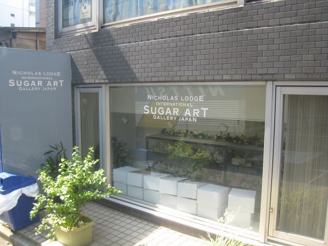 International Sugar Art Gallery Japan